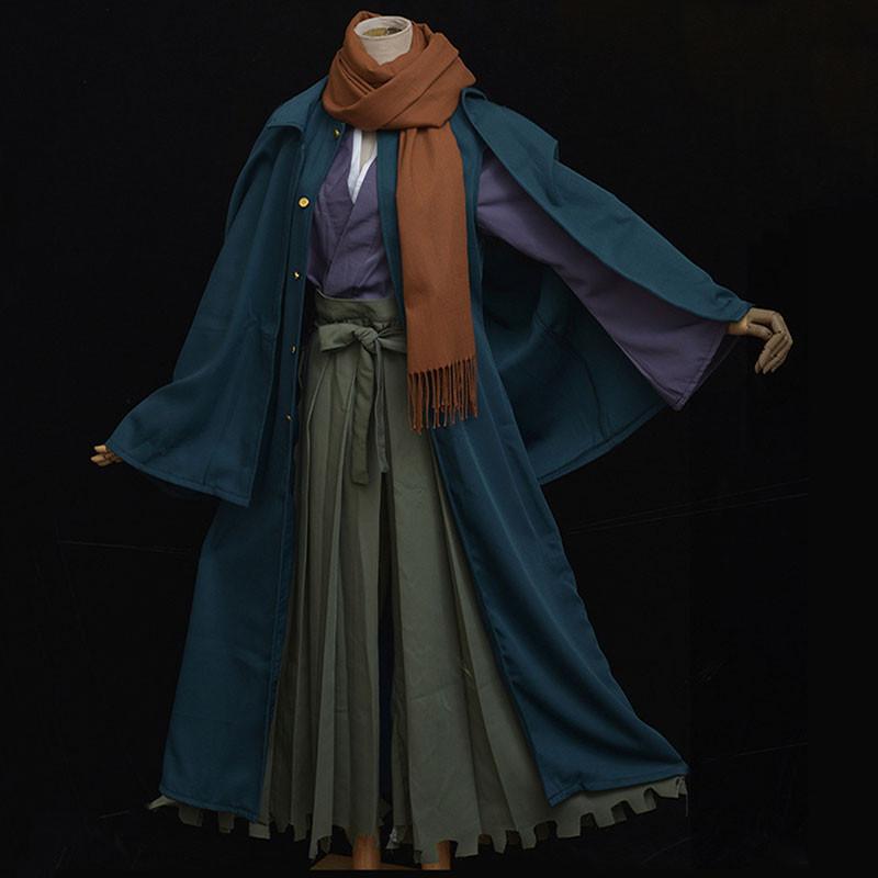 Fate Grand Order 冈田以藏 道具 ウィッグ コスプレ衣装