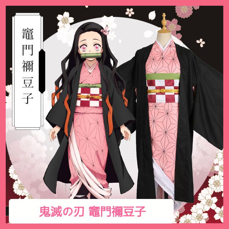 鬼滅の刃 竈門 禰豆子 コスプレ衣装 着物 和服 鬼殺隊 アニメ cosplay