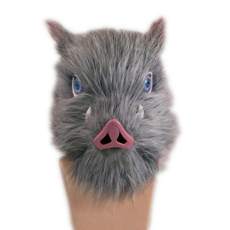 鬼滅の刃 嘴平伊之助 被り物 コスプレ道具 マスク 猪