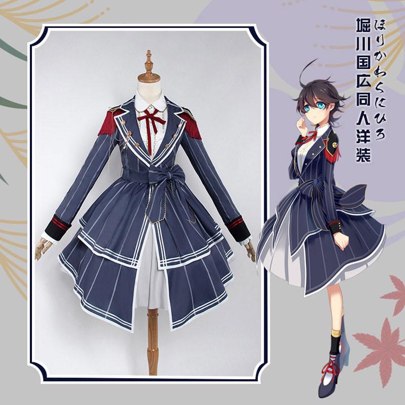 刀剣乱舞 堀川国広 ほりかわくにひろ ロリータ風 コスプレ衣装 洋装