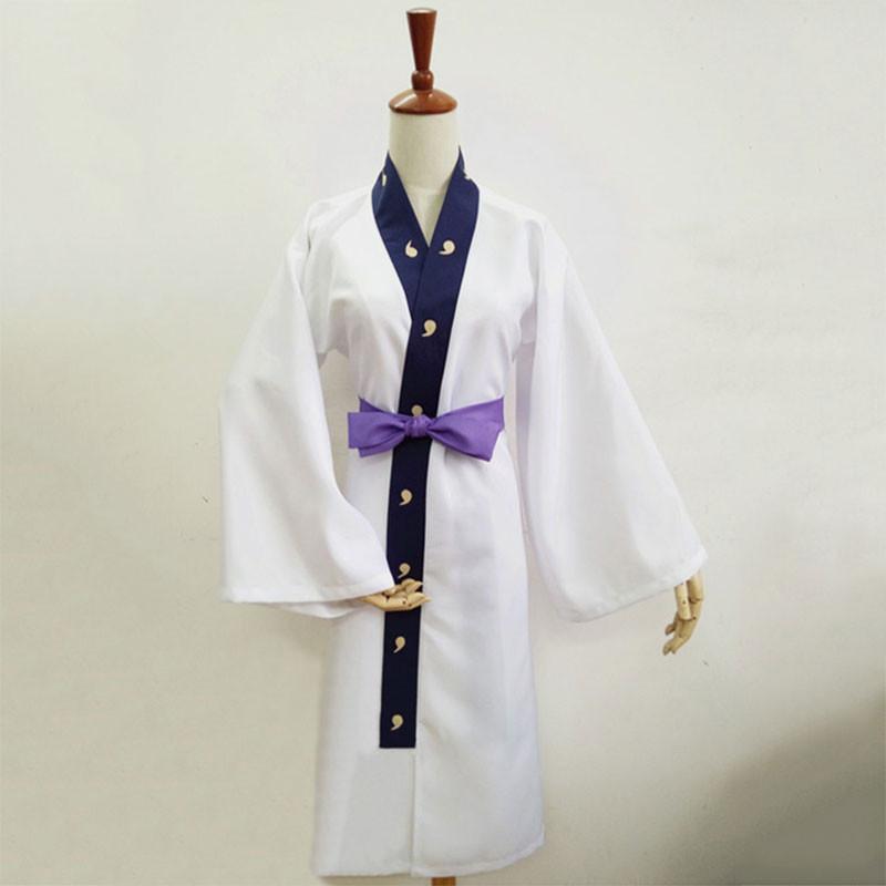 現品 NARUTO -ナルト- 子供頃 大蛇丸 コスプレ衣装