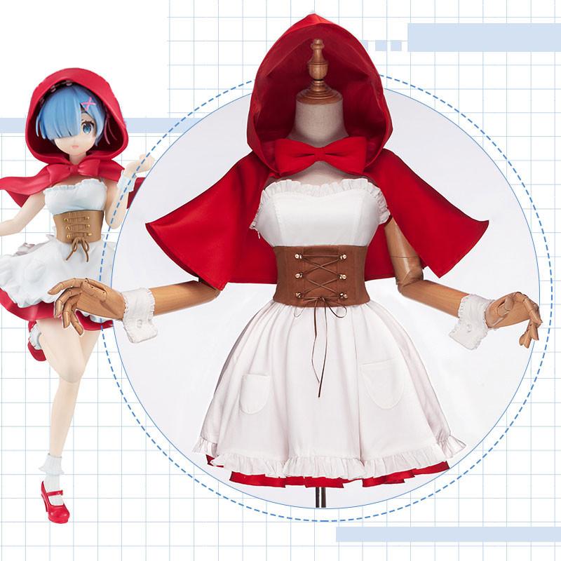 Re:ゼロから始める異世界生活 レム ラム 赤ずきん コスプレ衣装 クリスマス サンタ衣装