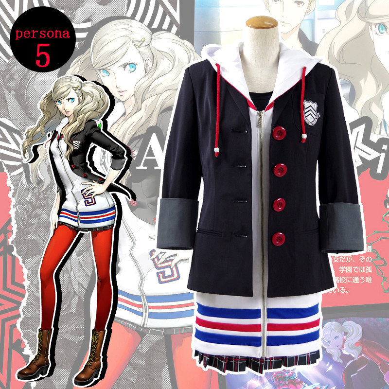 Persona5 ペルソナ5 ペルソナファイブ 高巻 杏 たかまき あん 高校制服 日常可能 コスプレ衣装