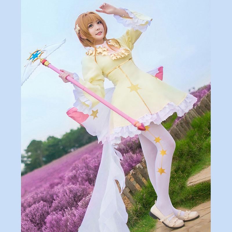 カードキャプターさくら クリアカード編 木之本桜 星 コスプレ衣装