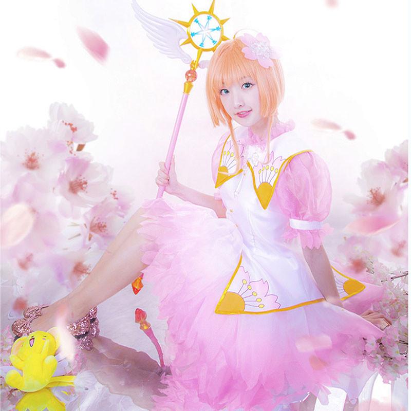 カードキャプターさくら クリアカード編 木之本桜 水晶 ピンク コスプレ衣装
