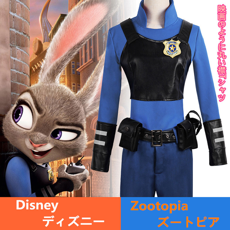 Disney ディズニー Zootopia ズートピア Judy Hopps ジュディ?ホップス コスプレ衣装 コスチューム