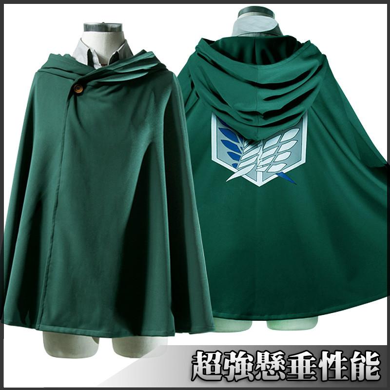 進撃の巨人attack on titan 調査兵団マント コスプレ衣装