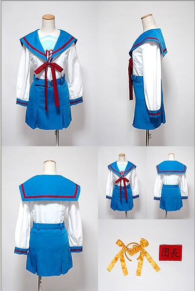 涼宮ハルヒの憂鬱 県立北高校制服(女子夏服)風コスプレ衣装