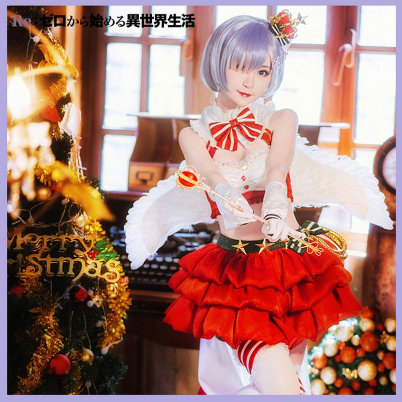 Re:ゼロから始める異世界生活   レム クリスマス ドレス 赤 コスチューム