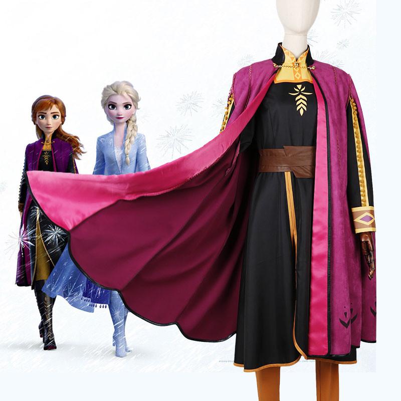 Disney Frozen 2 ディズニー コスプレ衣装 アナと雪の女王2 アナ ディプピンク