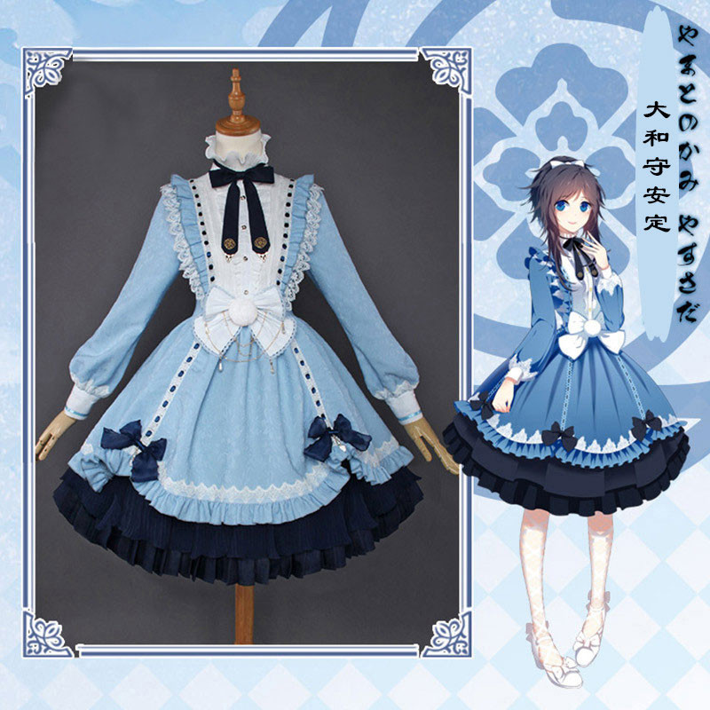刀剣乱舞 大和守安定 やまとのかみやすさだ  ロリータ風 コスプレ衣装 洋装