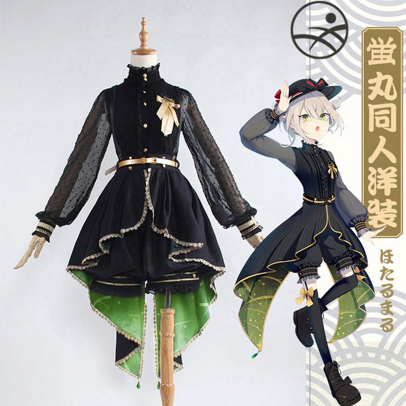 刀剣乱舞 蛍丸 ほたるまる ロリータ風 コスプレ衣装 洋装