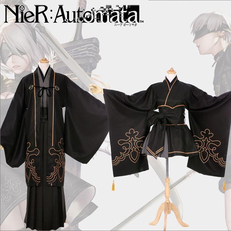 ニーア オートマタ NieR:Automata 9s 2b コスプレ衣装 和服 浴衣 全セット