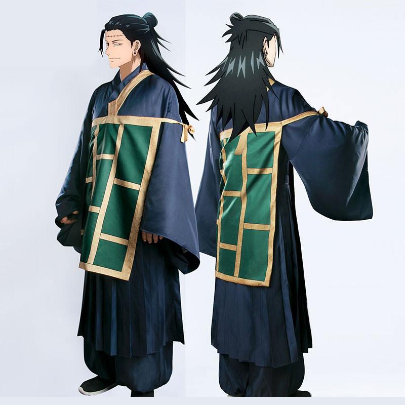 呪術廻戦  夏油傑 和服 仮装 コスプレ衣装