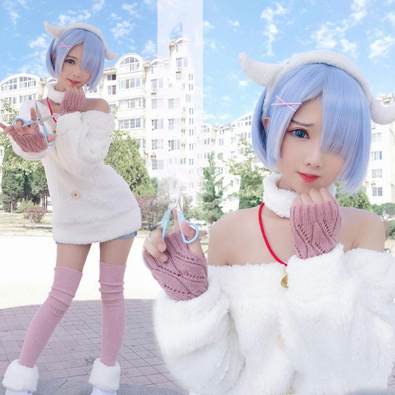 「現品」 Re:ゼロから始める異世界生活 コスプレ衣装 ラムカシミア レム 子羊