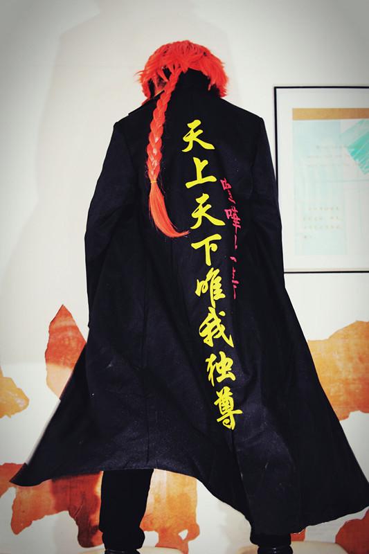 コスプレ衣装 銀魂 神威風3Zセット コスチューム