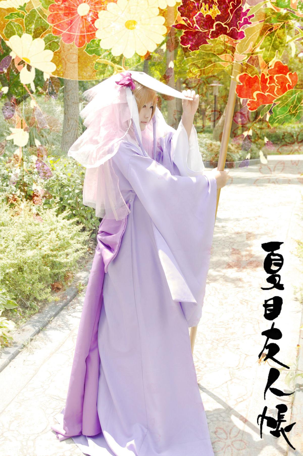 夏目友人帳 豊月神 コスプレ衣装 オーダーメイド