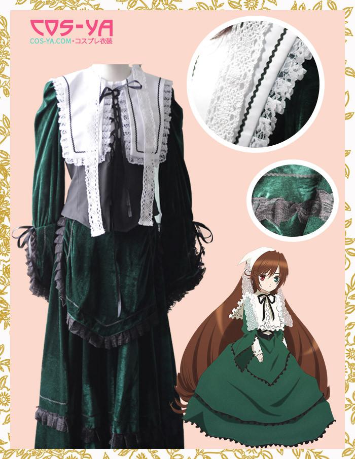ローゼンメイデン Rozen Maiden 翠星石 すいせいせき  コスプレ衣装