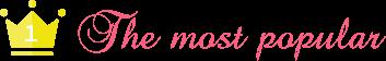 シュガー・ラッシュ Wreck-It Ralph タフィタ マトンファッジ コスプレ衣装 シュガーラッシュ